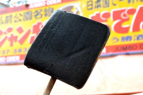 """在弘前櫻花節每天賣出150萬日元的神秘美食""""黑魔芋"""""""