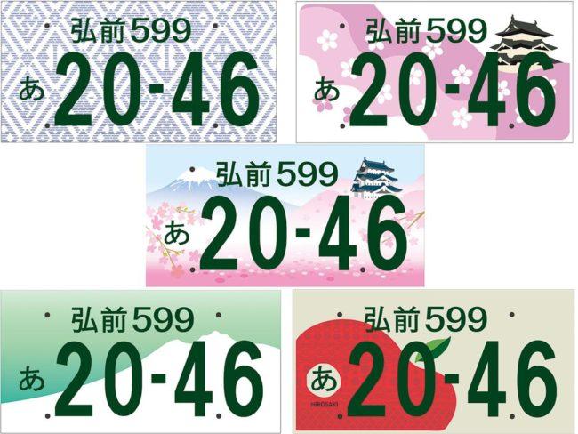 """弘前市的""""本地號碼""""人氣投票""""弘前城""""和""""櫻花"""""""