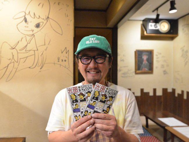 """弘前的"""" Nanoku Shokudo Shan2"""" 13週年紀念活動"""