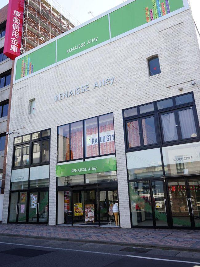 """弘前"""" Lune's Ari""""將打開整個建築Tsugaru Shamisen居酒屋和膠囊旅館"""