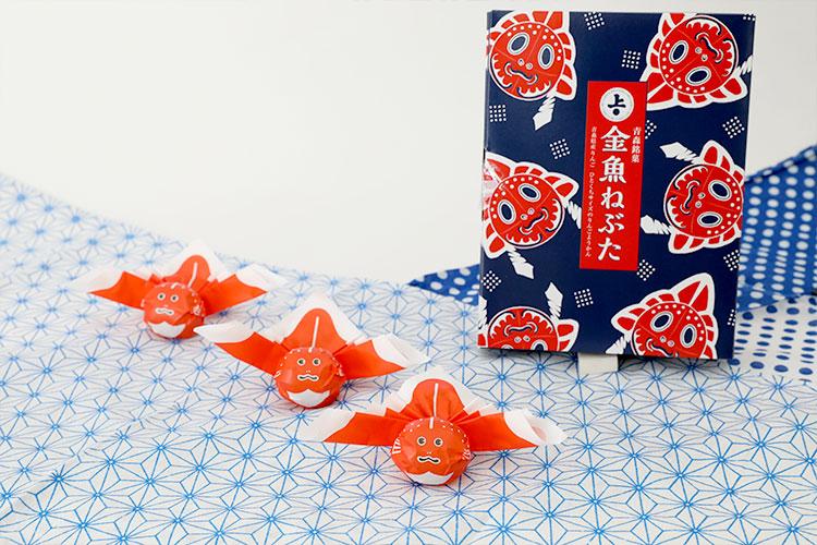 【武內製糖所的「金魚燈籠」】