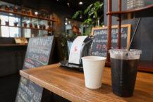 將Aomori咖啡廣繡通過所有原始商店的原創作品