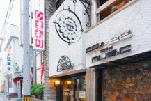 弘前市一家歷史悠久的咖啡店,至今已有60多年的歷史了 享受古典音樂和咖啡