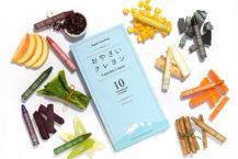 安全食用! ? ..青森蔬菜製成的蠟筆