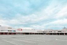 """購物,娛樂和飲食! ..超級便利的購物中心"""" ELM """""""