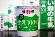 弘前乳業製造商將酸奶容器改為紙製 考慮環境問題