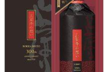 弘前六甲修三已經經營了300年 還銷售津輕努里設計的紀念酒