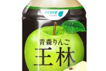 """青森蘋果""""奧林""""果汁 使用時令蘋果的時間有限"""