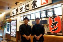 "弘前的拉麵店"" Hakkoda Mengyo R"" 與Hayato Ishiyama和"" Rcamp""合作"