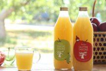 """弘前的蘋果酒工廠出售蘋果汁 以""""蘋果領域的童話""""為概念開發"""