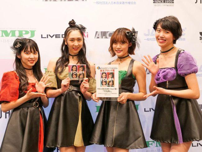 "Apple Musume首次獲得"" CD商店獎"" 專輯獲得東北方塊獎"