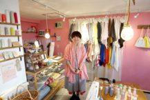 """弘前的縫紉實驗室"""" acot"""" 可以紮根的衣服"""