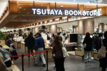 """弘前"""" Hiroro""""被更新 也是"""" TSUTAYA BOOK STORE""""和東北首家商店開業"""