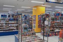 動漫商品專賣店Animate Hirosaki已更新 擴大銷售面積
