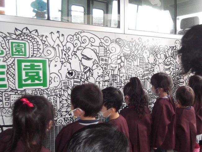 弘前幼兒園接送巴士,改頭換面 原始畫家
