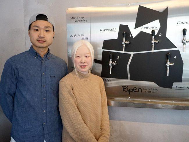 弘前市的精釀啤酒和T卹商店 對年輕的夫婦挑戰
