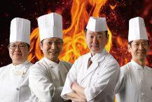 """弘前飯店的外賣對抗 四位廚師以""""春天""""為主題"""
