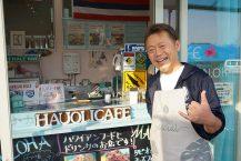 弘前的夏威夷風格外賣專賣店 移民開放