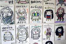 """青森書法班的學生畫"""" amabie"""" 解除長期停課的壓力"""