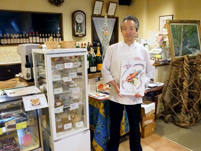 弘前的法國商店開始為25週年紀念項目外賣 在家用餐