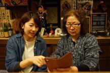 弘前歷史悠久的酒吧開設了SNS 女兒為父母發送信息