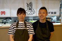 """""""弘愛食堂""""是弘前市的主要中餐廳 世界夢情侶開張"""