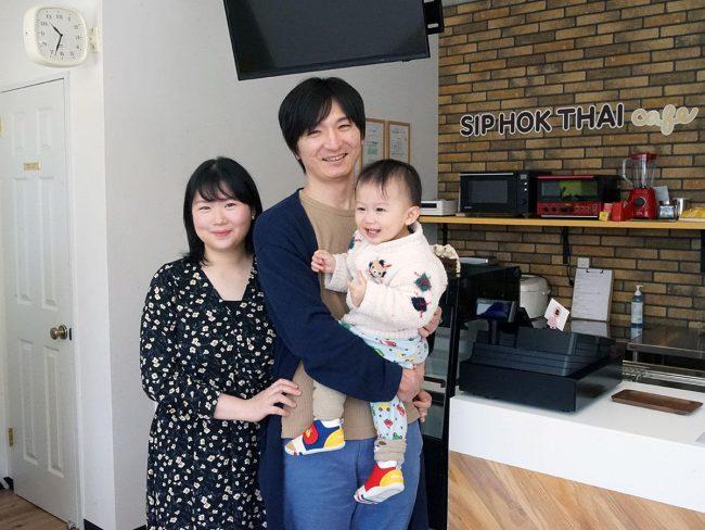 """在青森縣板谷市的泰國咖啡館"""" Swipe Hook"""" 國際夫婦開店"""