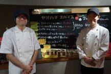 """弘前的外賣咖哩專賣店"""" Yaohachi Spice"""" 主要用於縣食"""