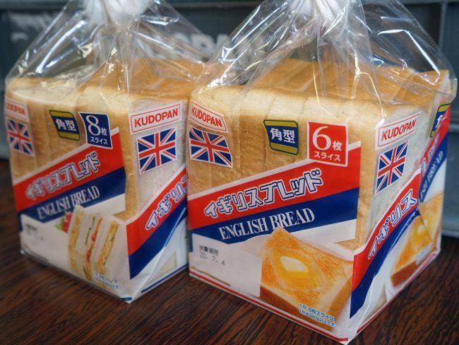 """青森和工藤麵包出售""""方形""""英式麵包 麵包是對立的"""