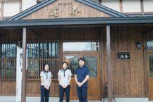 """黑森/黑石的商務酒店"""" Aishun"""" 該建築還考慮了城市景觀"""