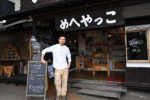 """弘前咖啡廳酒吧"""" Mehe Yako""""更新一周年 由d-iZe生產"""